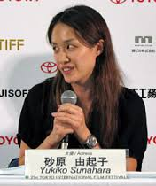 yukiko sunahara
