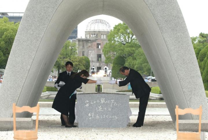 japon-916bb58edf2c03c94ed5594e3f16e196142ee2ac-720×485