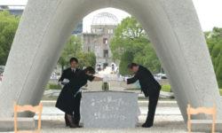 74 ans après Hiroshima, Tokyo appelé à signer le traité de l'ONU contre l'arme atomique